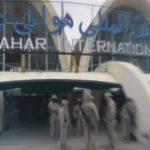 Няма пострадали български военнослужещи при ракетен обстрел на летище Кандахар