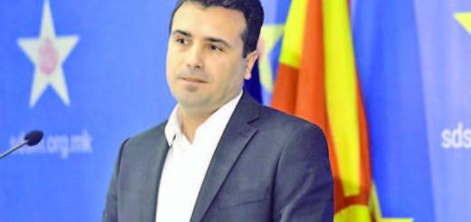 zoran-zaev-