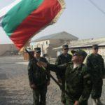 Мисията на 36-я български военен контингент в Афганистан започна