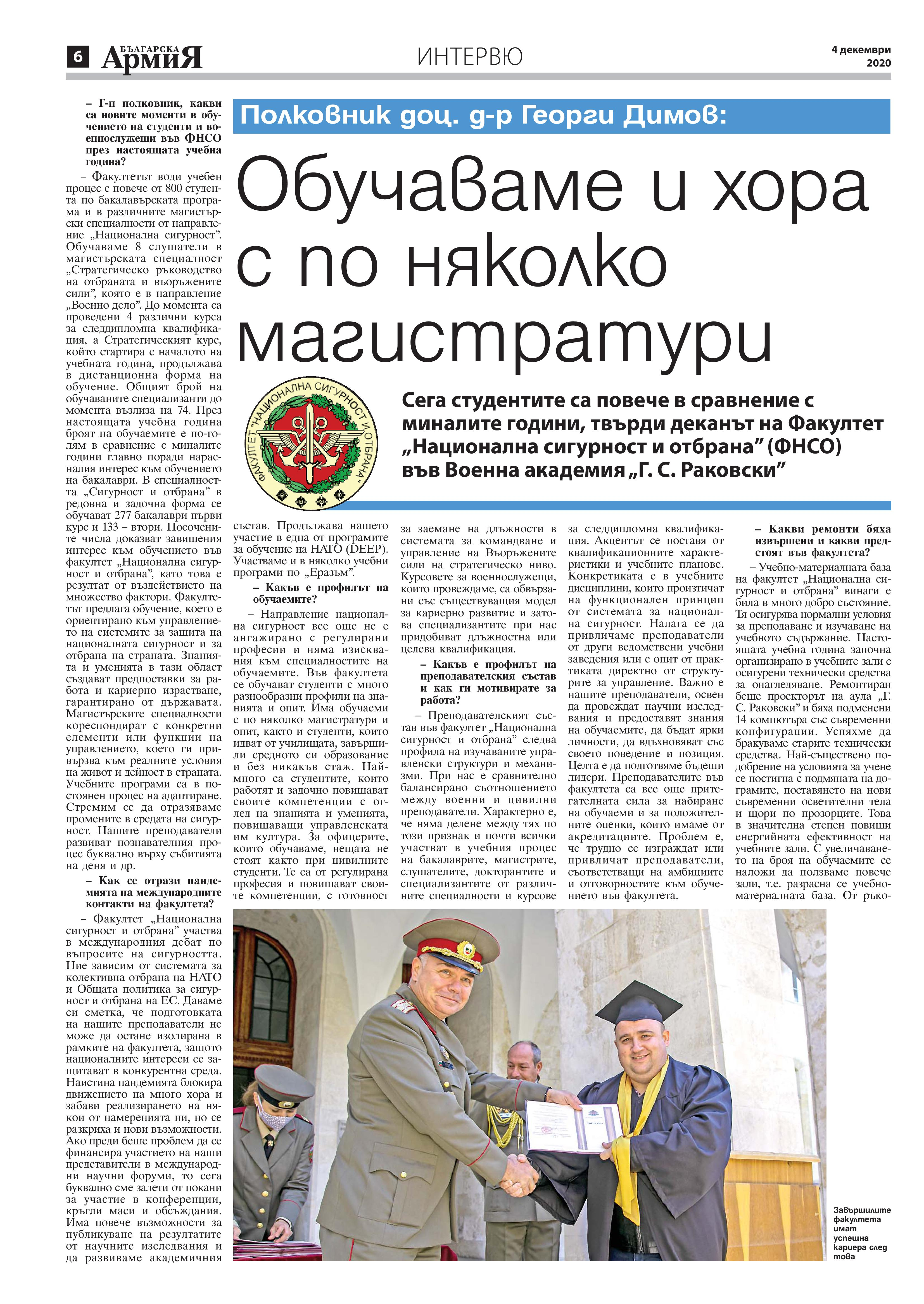 https://www.armymedia.bg/wp-content/uploads/2015/06/06-50.jpg