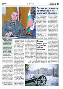https://www.armymedia.bg/wp-content/uploads/2015/06/07-50-213x300.jpg