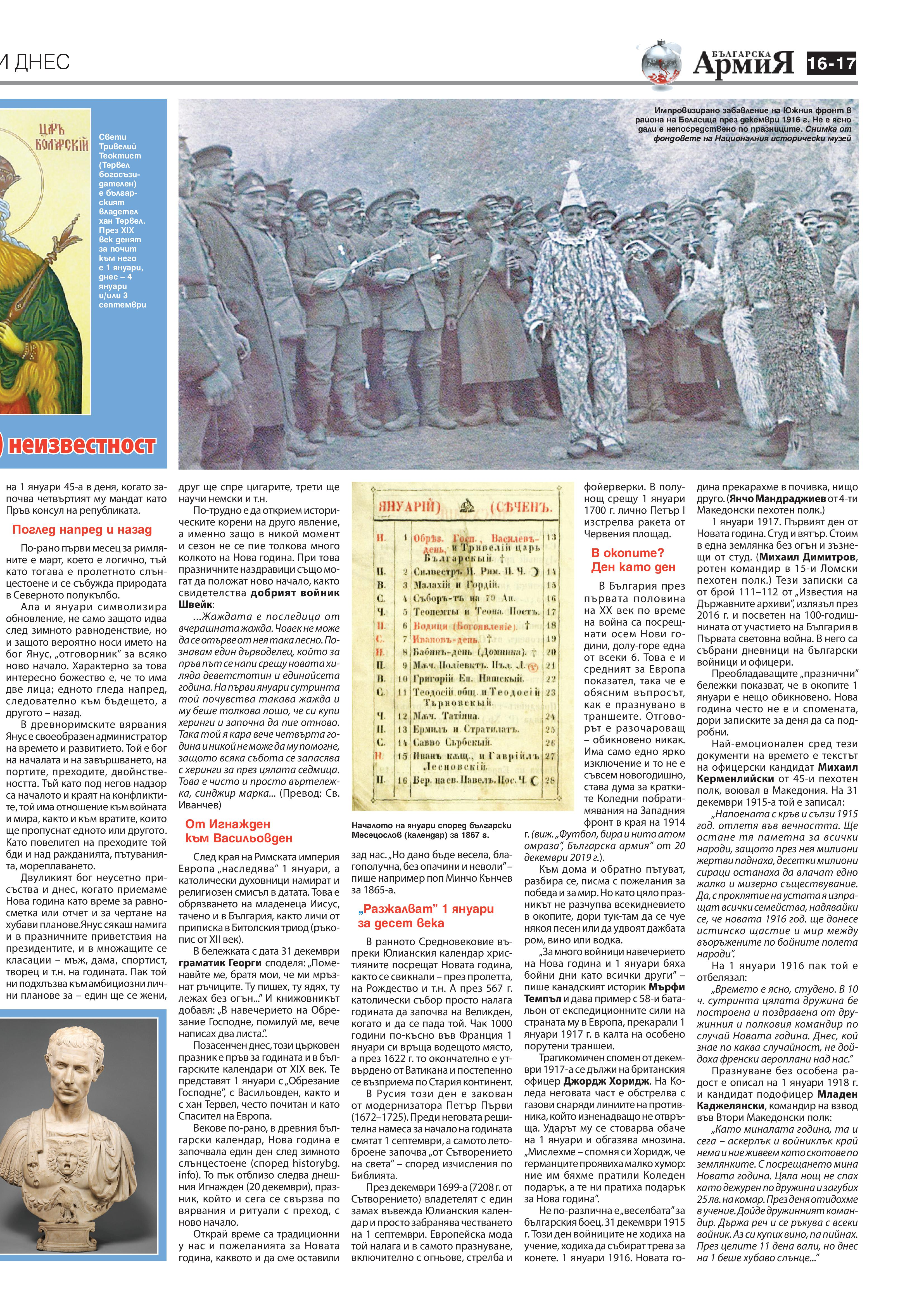 https://www.armymedia.bg/wp-content/uploads/2015/06/17-54.jpg