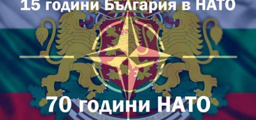 NATO-bg1