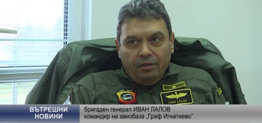 Пристигнаха два двигателя за МиГ-29 от Полша