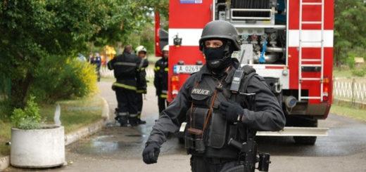 pojarna-policiq-terorizam