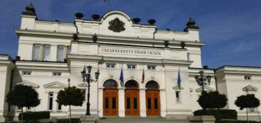 parlament3