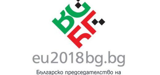 logo-bg-predsedatelstvo-es