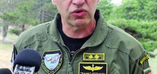 VVS-Canko Stojkov