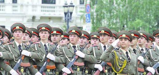 bg- army