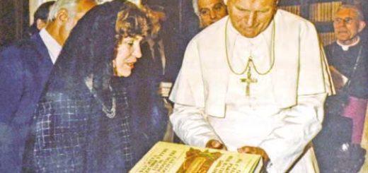 Връзване на Опис на славянските ръкописи от Ватиканската библиотека на Негово Светейшество папа Йоан Павел II - 1986 г