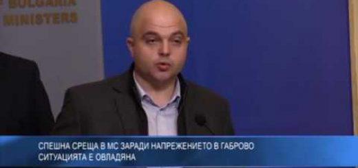 Спешна среща в МС заради напрежението в Габрово – ситуацията е овладяна