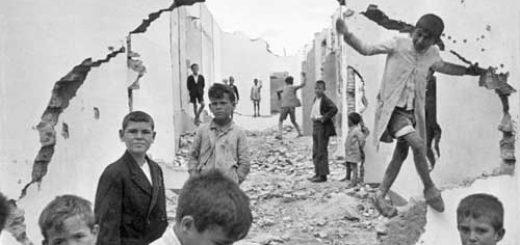 Севиля, Испания - 1944