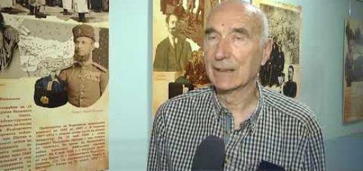 Денят на Македония Свети Дух беше отбелязан в София