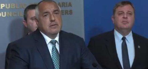 След коалиционния съвет: ГЕРБ продължава да стои зад субсидия от 1 лев