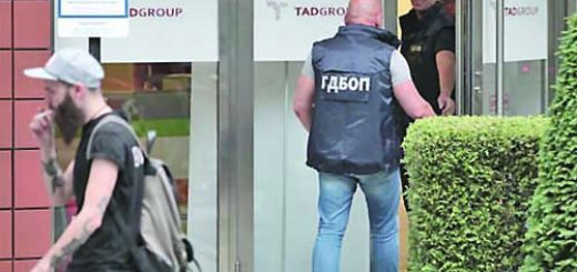 aresti-gdbop