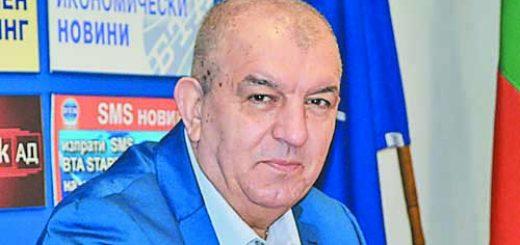 toshev