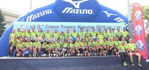 12 Отбора на Българската армия се включиха в щафетен маратон, който се проведе в София на 6 септември