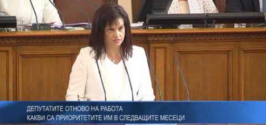 Депутатите отново на работа – какви са приоритетите им в следващите месеци