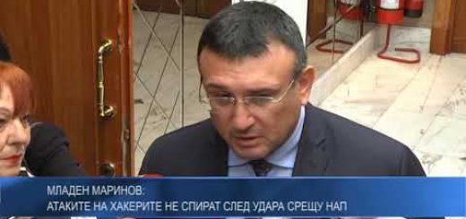 Вътрешният министър: Атаките на хакерите не спират след удара срещу НАП