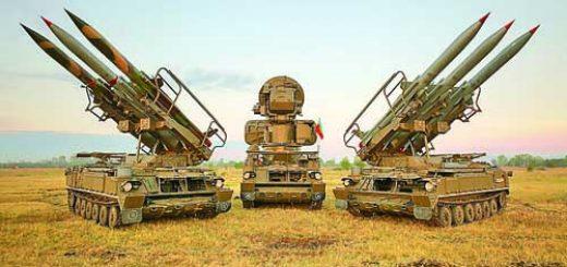 zenitno-raketni_vojski