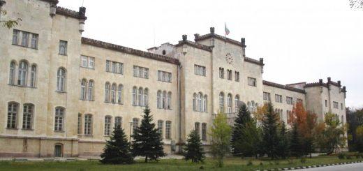 VA-Rakovski