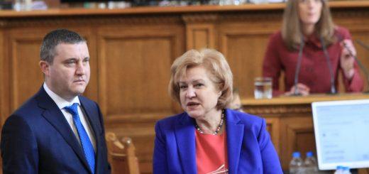 Menda Stojanova