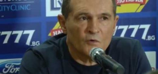 Божков: Ако одържавят лотарията, не мога да издържам Левски