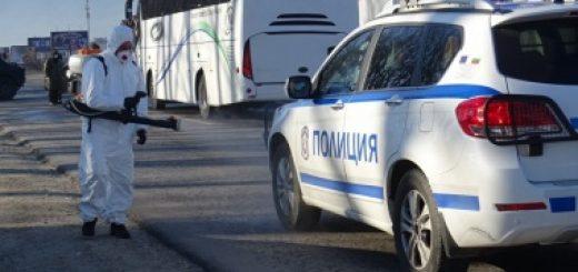 karantina_police_bg