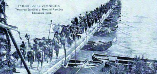Румънски понтонен мост през р. Дунав при Зимнич - Свищов, 1913, пропагандна картичка