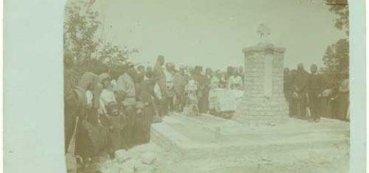 9-Откриване на българския войнишки паметник в с. Черна, Мачинско през 1918 г.