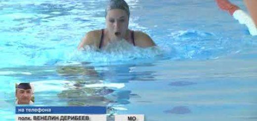 """Днес стартира държавното военно първенство по плуване в НСБ """"Спортпалас"""""""