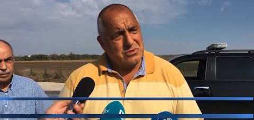 Москва: Обвиненията срещу двамата дипломати в София са измислени