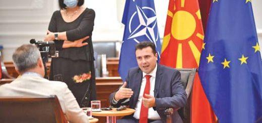 Зоран-Заев-Любчо-Нешков.