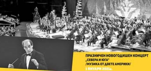 3_Novogodishen_koncert