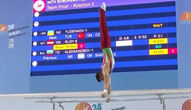 sport+15.12._gimnastika