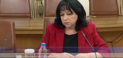 Работно съвещание в Министерския съвет: Ситуацията в страната се нормализира