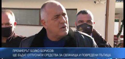 Бойко Борисов: Ще бъдат отпуснати средства за свлачища и повредени пътища