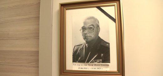 ВМА почете генерал-майор Йовчо Топалов с барелеф – Клиниката по съдова хирургия ще носи неговото име
