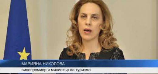 Българско туристическо представителство във Варшава активизира нови съвместни проекти