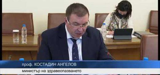 България ще поръча допълнително над 3 милиона дози РНК ваксини