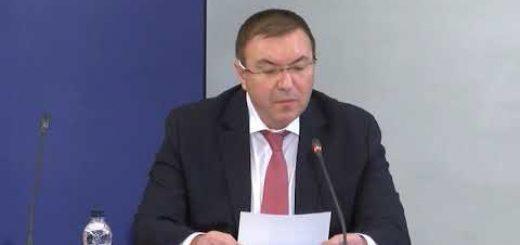 Ангелов: Повечето случаи на Covid-19 са заради британския вариант на вируса
